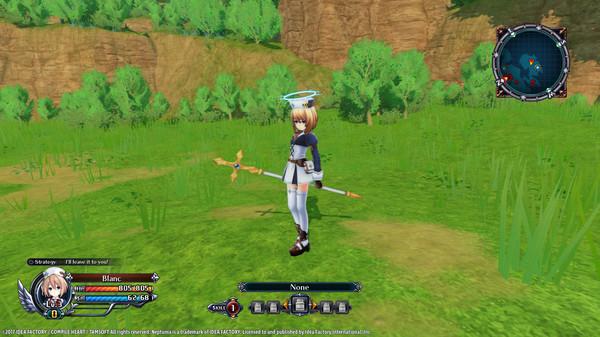 Cyberdimension Neptunia: 4 Goddesses Online - White Heart Angel Ring (DLC)
