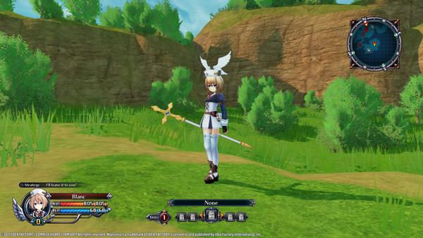 Cyberdimension Neptunia: 4 Goddesses Online - Goddess Angel Wing (DLC)