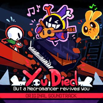 You Died BaNRY - Soundtrack (DLC)