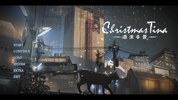 Christmas Tina ‐泡沫冬景‐