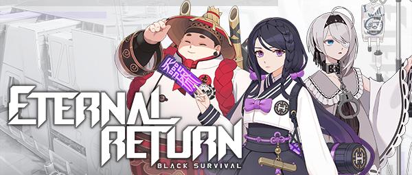 Eternal Return: Black Survival Soundtrack Download Free