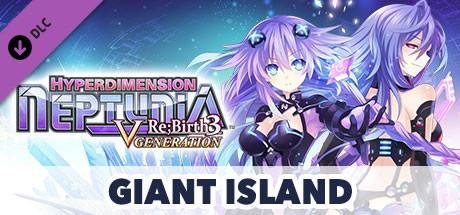 Hyperdimension Neptunia Re;Birth3 Giant Island / 巨人アイランド / 巨人島