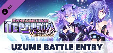 Hyperdimension Neptunia Re;Birth3 Uzume Battle Entry / 天王星うずめバトル参加ライセンス / 天王星渦芽 參戰許可