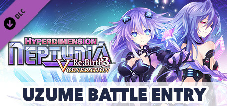 Hyperdimension Neptunia Re;Birth3 Uzume Battle Entry