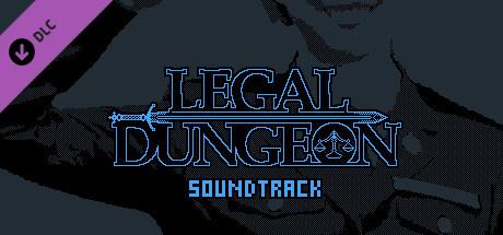 LegalDungeon - Soundtrack