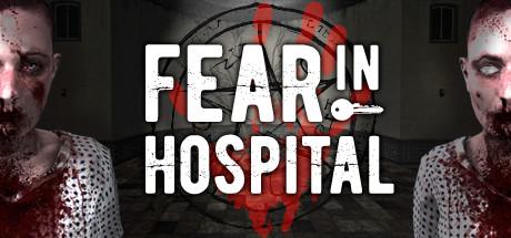 Купить Fear in Hospital