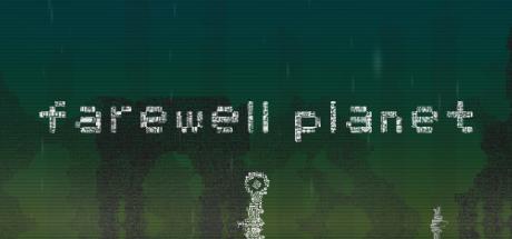 farewell planet / おわかれのほし