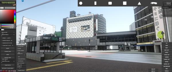 Tokyo Warfare Turbo - Skin Editor (DLC)