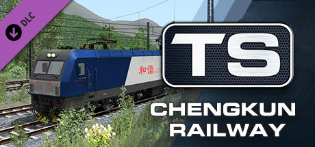 Train Simulator: Chengkun Railway: Hanyuan – Puxiong Route Add-On