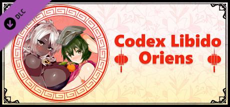 Codex Libido :  Oriens cover art