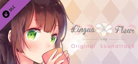 Купить Lingua Fleur: Lily Original Soundtrack (DLC)