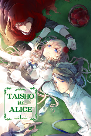 TAISHO x ALICE episode 1 poster image on Steam Backlog