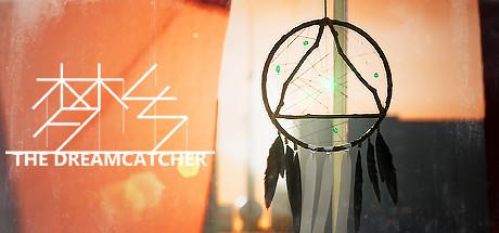 Купить 梦乡 The Dreamcatcher