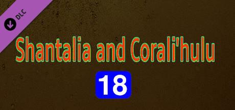 Купить Shantalia and Corali'hulu - 18+ Adult Only Content (DLC)