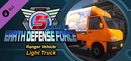 Купить EARTH DEFENSE FORCE 5 - Ranger Vehicle Light Truck (DLC)
