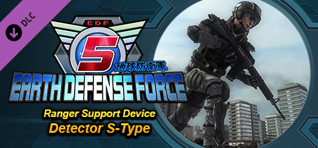 EARTH DEFENSE FORCE 5 - Ranger Support Device Detector S-Type