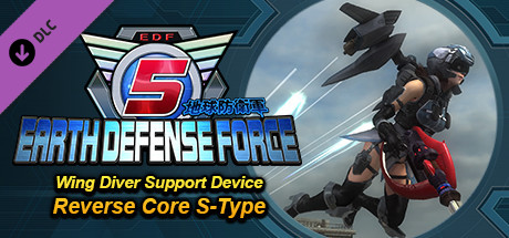 Купить EARTH DEFENSE FORCE 5 - Wing Diver Support Device Reverse Core S-Type (DLC)