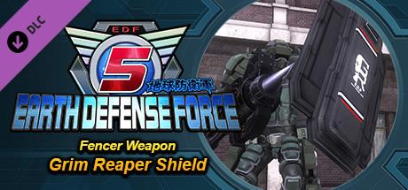 Купить EARTH DEFENSE FORCE 5 - Fencer Weapon Grim Reaper Shield (DLC)