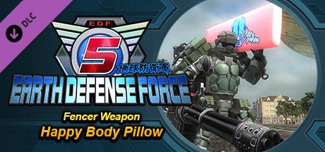 Купить EARTH DEFENSE FORCE 5 - Fencer Weapon Happy Body Pillow (DLC)