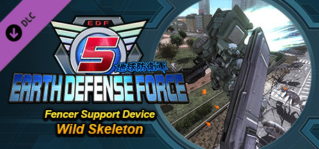 Купить EARTH DEFENSE FORCE 5 - Fencer Support Device Wild Skeleton (DLC)