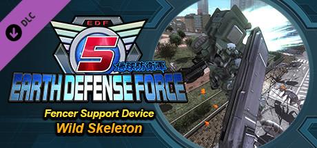 Купить EARTH DEFENSE FORCE 5 - Fencer Support Device Wild Skeleton (DLC)