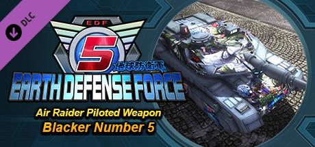 Купить EARTH DEFENSE FORCE 5 - Air Raider Piloted Weapon Blacker Number 5 (DLC)