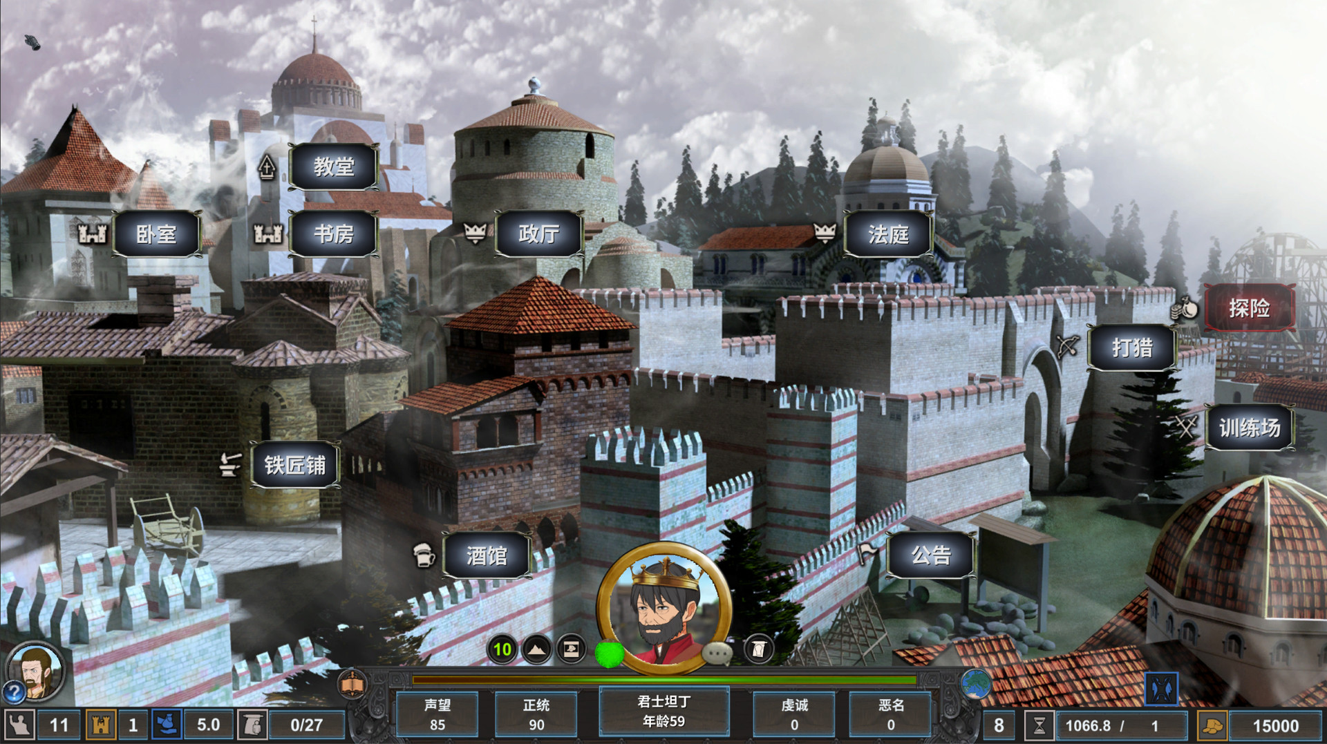 Find the best gaming PC for 中世纪君主 Medieval Monarch