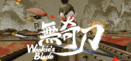 无奇刀 Wookie's Blade cover art