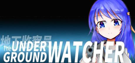 Купить The Underground Watcher/地下监察员