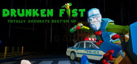 Купить Drunken Fist  Totally Accurate Brawler Simulator