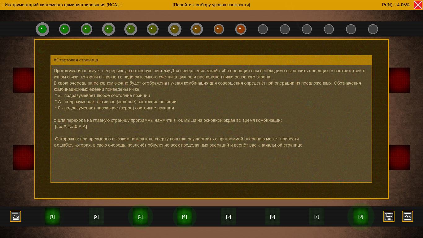 com.steam.1059760-screenshot