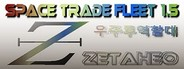 Space Trade Fleet 1.5