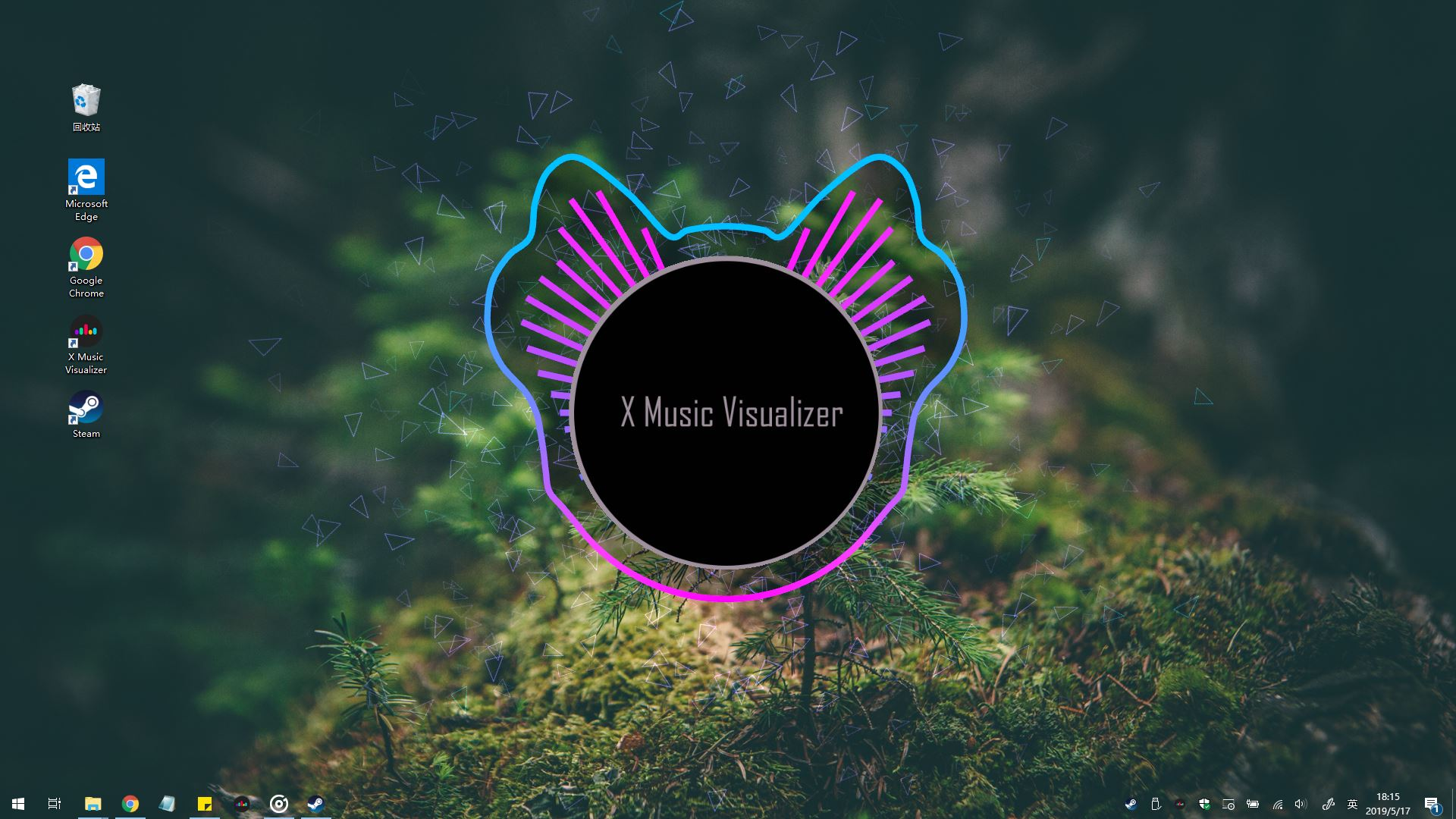 google play music visualizer
