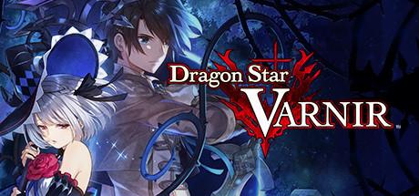 Dragon Star Varnir: