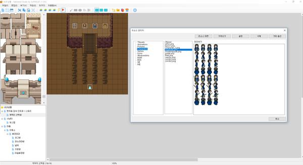 Скриншот из Nekoland Studio