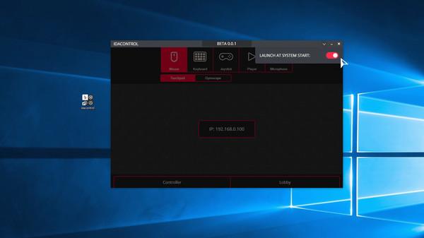 Скриншот из IDACONTROL