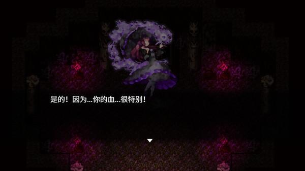 四圣传说之黑暗森林