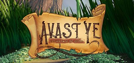Купить Avast Ye