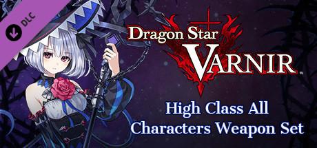 Купить Dragon Star Varnir High Class All Characters Weapon Set (DLC)
