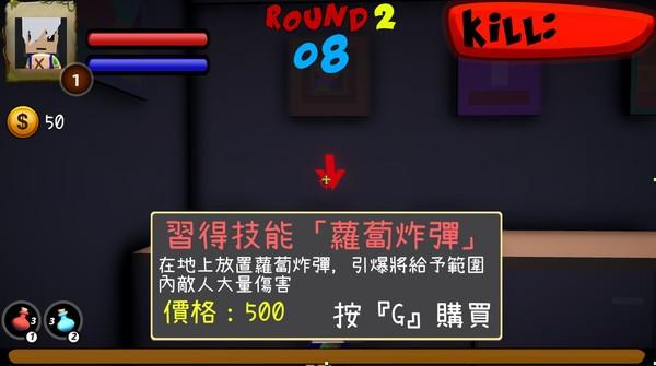 Xiu's SuperMarket