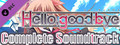Hello, Goodbye Soundtrack-dlc