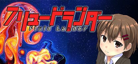 Fluid Lander - フリュードランダー on Steam