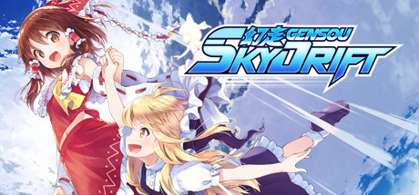 GENSOU Skydrift technical specifications for laptop