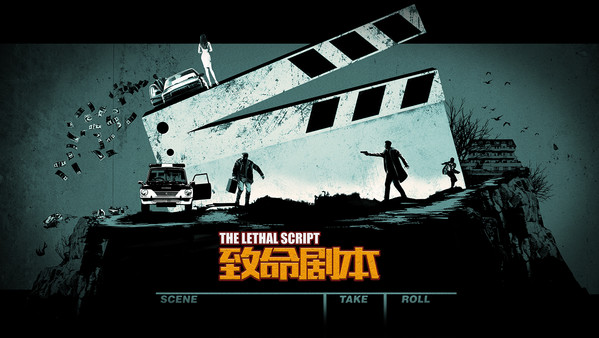 Unheard - The Lethal Script(致命剧本) (DLC)