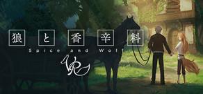 Spice&Wolf VR