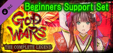 Купить GOD WARS The Complete Legend - Beginners Support Set (DLC)