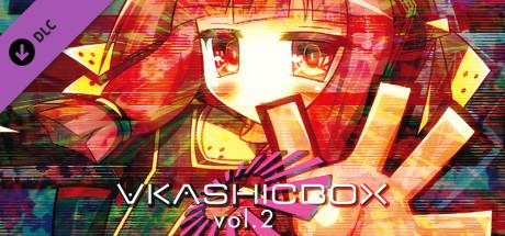 ∀kashicbox Vol.2