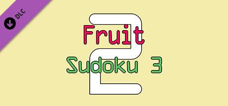 Fruit 2 Sudoku🍉 3