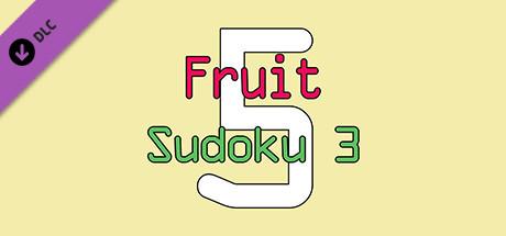 Fruit 5 Sudoku🍉 3