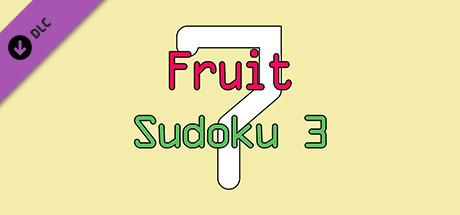 Fruit 7 Sudoku🍉 3